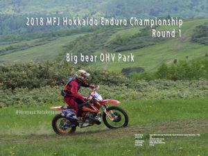 Hokkaido Enduro Championship Round 1